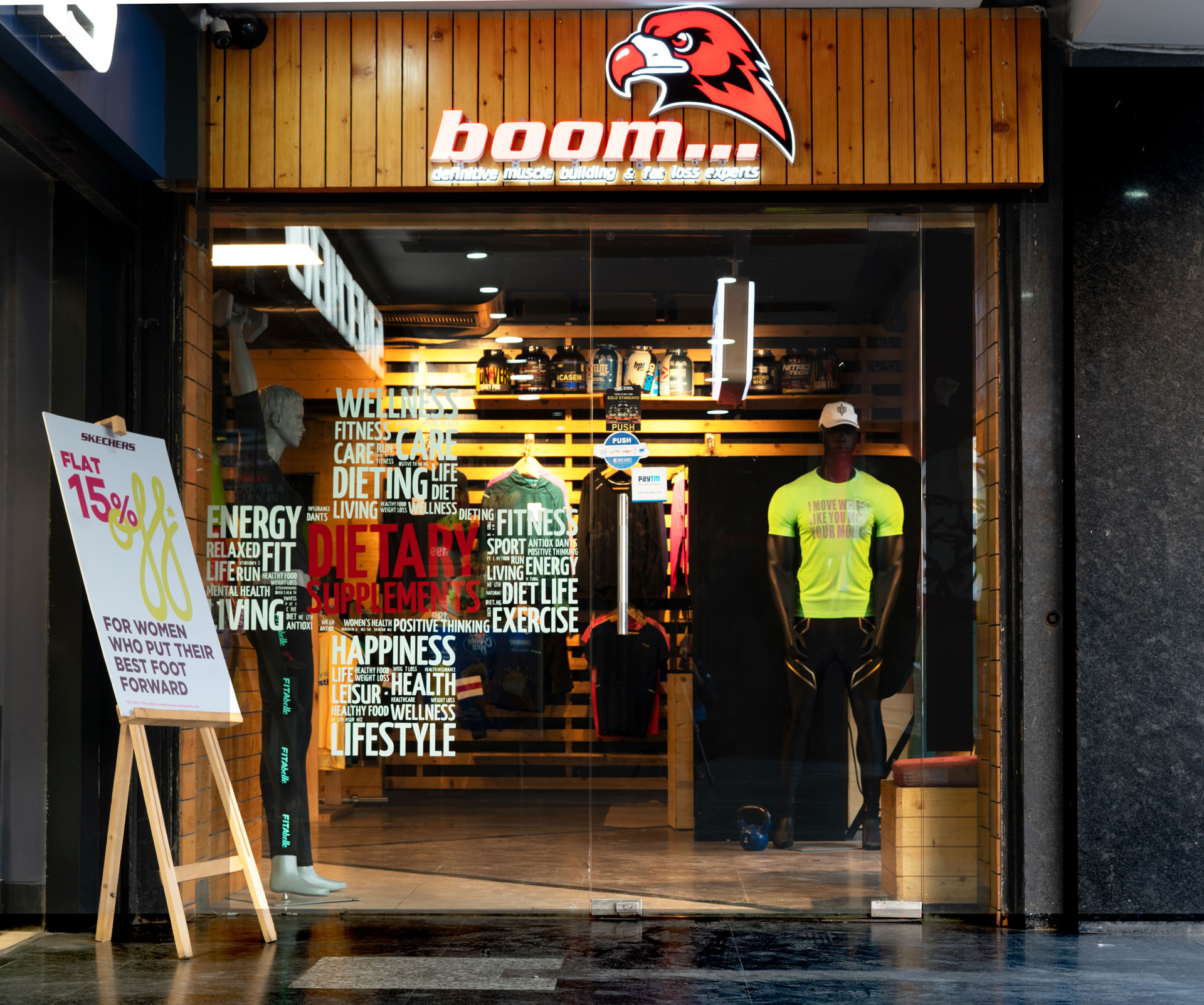 Boom Store Amritsar